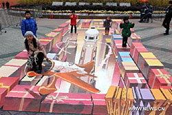 ตะลึง! ภาพวาด 3 มิติบนท้องถนน