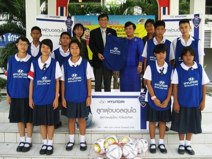 ฮุนไดเดินสายสนับสนุนกีฬาฟุตบอล