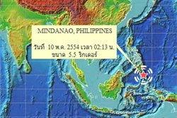 แผ่นดินไหวกลางดึก ฟิลิปปินส์-ญี่ปุ่น 5 ริกเตอร์