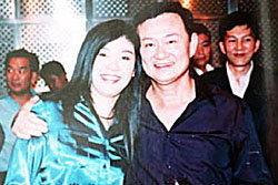 ยิ่งลักษณ์ ชินวัตร นายกรัฐมนตรีหญิงคนแรกของไทย!