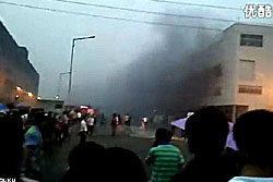 โรงงานผลิตไอแพดที่จีน ระเบิด ตาย2เจ็บ16