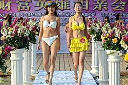 ฮือฮา! สาวจีนเดินแบบชุดบิกินีหาคู่หนุ่มรวย