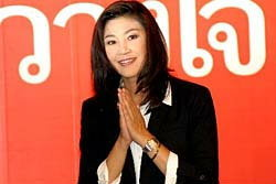 สะพัด! โฉมหน้าสูตรจัดตั้งรัฐบาลเพื่อไทย