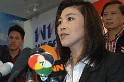 เปิดโผ! รายชื่อว่าที่31รัฐมนตรีพรรคเพื่อไทย