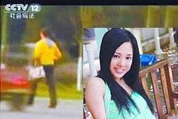 CCTV หน้าแตก ขึ้นภาพข่าวผิดเป็นอาโออิ