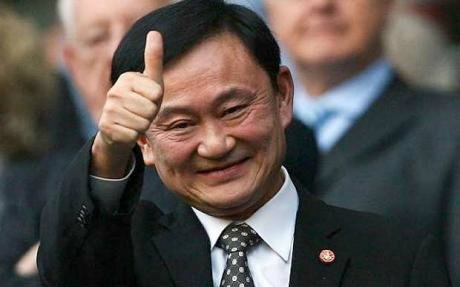 ทักษิณ จัดฉลองวันเกิดครบรอบ62ปี ที่บาหลี