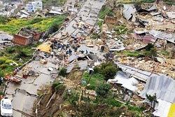พินาศ! ดินถล่มย่านสลัมในโบลิเวีย