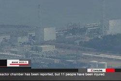 ญี่ปุ่นลุ้นหนัก! เตาปฏิกรณ์2 ระบบไม่ทำงาน อาจระเบิดอีก