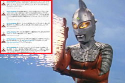 ฮีโร่โผล่! อุลตร้าแมนทวิต ให้กำลังใจเด็กญี่ปุ่น