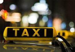หลานสาว สากล ม่วงศิริ ส.ส.ปชป. ถูกแท็กซี่จี้ชิงทรัพย์ !!