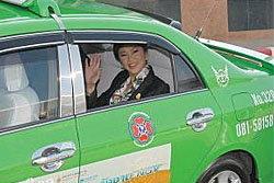 จับตา! เลขทะเบียนรถแท็กซี่นายกฯนั่ง