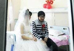 สุดซึ้ง! คู่รักจีน แต่งงานที่โรงพยาบาล