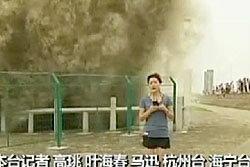 ระทึก! คลื่นยักษ์โถมชายฝั่งซัดนักข่าวสาวจีน
