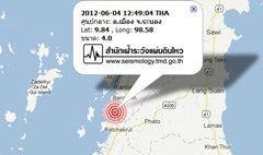 แผ่นดินไหว 4 ริกเตอร์ กลางเมืองระนอง