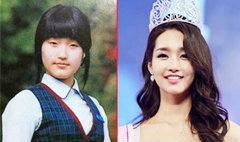 แฉภาพ! คิม ยูมิ มิสเกาหลีใต้ ก่อนศัลยกรรม