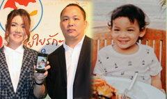 บัวชมพู อวดรูป น้องแมตต์ วัย2ขวบน่ารักน่าเอ็นดู!