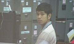 คุก20ปี โจ๋เซียนเกมออนไลน์ แฮกเงินแบงค์ไทยพาณิชย์
