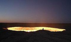 หลุมพิศวง คล้ายขุมนรกติดไฟมากว่า 40 ปี