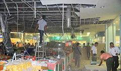 ฝ้าเพดานห้างอยุธยาพาร์คพังถล่ม คนหนีตายวุ่น