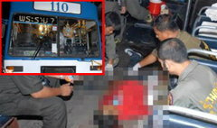 สุดเถื่อน! ยิงแสกหน้าเด็กเทคโนฯ  ดับคารถเมล์