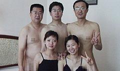 หลุด! เจ้าหน้าที่จีนเปิดโรงแรมหรูเซ็กซ์หมู่สวิงกิ้ง