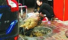 สาวใหญ่เดินตกท่อระบายน้ำเต็มไปด้วยอุจจาระ