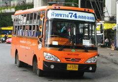 คนไทยอ่วม! ไฟเขียวขึ้น ค่ารถ-ค่าไฟฟ้า