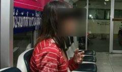 สาว 40 ถูกเพื่อนพี่ชายข่มขืนในวันเกิด