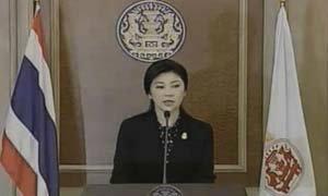 ยิ่งลักษณ์ รักษาการนายกฯ แถลงเสนอตั้ง สภาปฏิรูปประเทศไทย