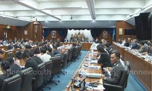 วงประชุม 70 องค์กร หนุนเดินหน้าเลือกตั้ง 2 ก.พ. พร้อมเสนอให้สลายการชุมนุม