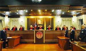 ศาลรัฐธรรมนูญวินิจฉัยเลือกตั้ง 2 ก.พ.57 ถือว่าเป็นโมฆะ