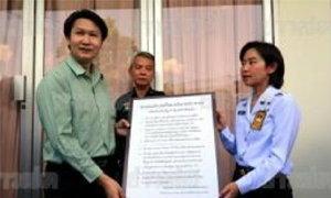 อ.เจษฎา ยื่น กอ.รส เสนอ9ข้อทางออกประเทศไทยฉบับประชาชน