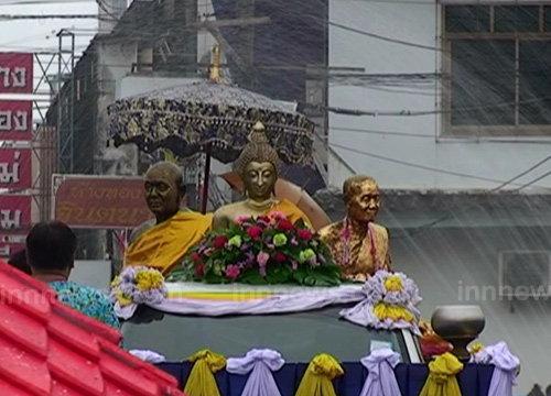 จันทบุรี จัดประเพณีสงกรานต์ 2 ศาสนา 3 วัฒนธรรม
