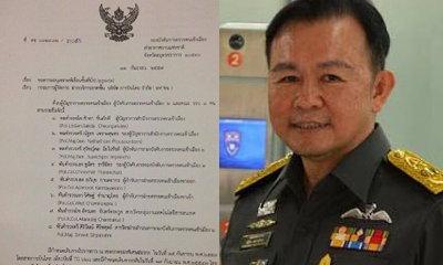 บิ๊กตำรวจ ตม.โต้ขออัพเกรดที่นั่งบินไปฮ่องกง