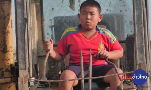 ชื่นชม! เด็ก 10 ขวบขับรถแบ็กโฮหาเลี้ยงพ่อป่วย