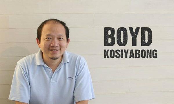 """""""บอย โกสิยพงษ์"""" แจง เสนอให้ปิดใช้เน็ตในไทย 10 ปี"""