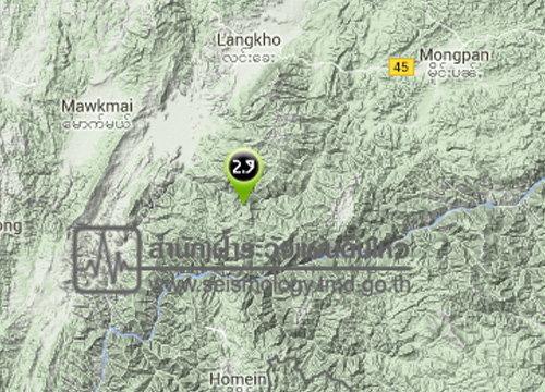 แผ่นดินไหวพม่า2.9Rห่างแม่ฮ่องสอน67 กม.