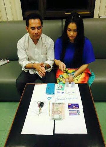 รวบสาวไทยหนุ่มฟิลิปปินส์ยึดโคเคน3.85กรัม