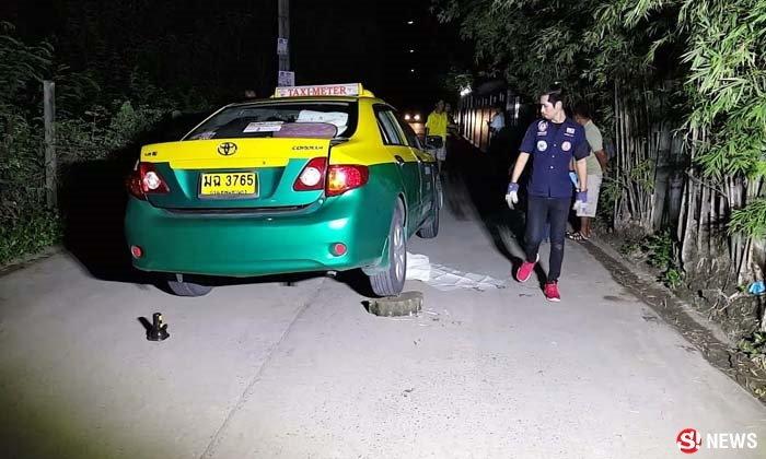 ลุงขับแท็กซี่ตกใจ นึกว่าขับรถทับสัตว์ ก้มดูเจอศพคน
