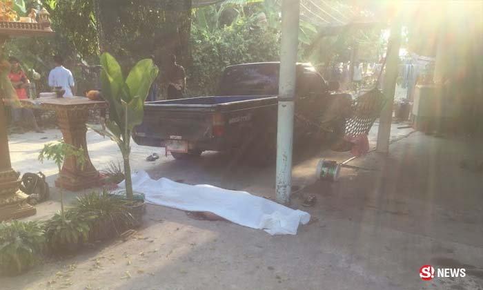 ครอบครัวกำลังตักบาตร เพื่อนบ้านโผล่กราดยิงดับ 1 ศพ  สาหัส 3