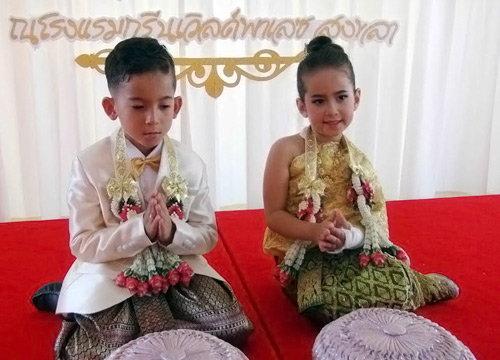 วิวาห์ฝาแฝดชายหญิงวัย6ขวบลูกครึ่งไทยอิตาลี
