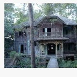 บ้านขุนพิทักษ์บริหาร บ้านผีสิง ผักไห่