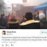 ระเบิดรถไฟใต้ดิน เซ็นต์ปีเตอร์สเบิร์ก
