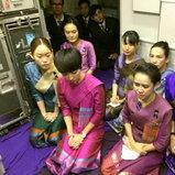 ลูกเรือการบินไทย