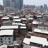 สลัมเมืองจีน