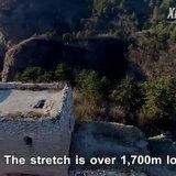 กำแพงเมืองจีน
