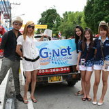 G-net3