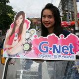 G-net5
