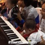 สายฟ้ พายุ เล่นเปียโน