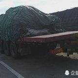 โครงรถบรรทุกหล่นขวางถนน